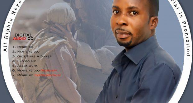 Am Wilson-Nyame Ye Odo Mp3 + Official Video(God is Love)(www.GhanaMix.com)
